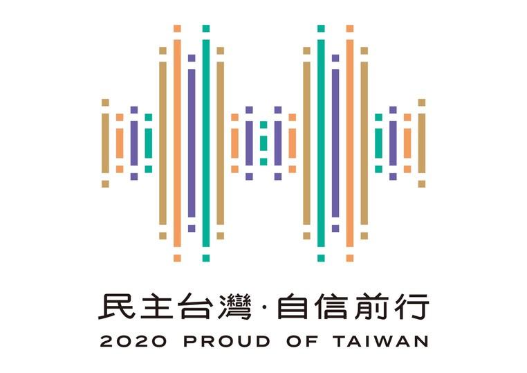 宴會設計,佈置-2020-10-08,2020國慶,台北賓館宴會佈置(照片9)